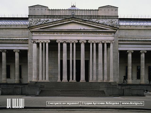 bc_art_museum-640x480
